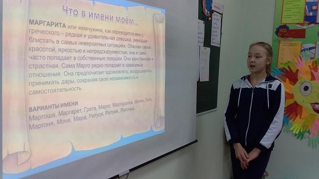 Фото неделя русского языка и литературы