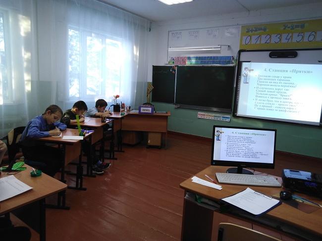 Фото предметная неделя начальные классы