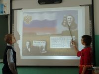 Фото День российской науки